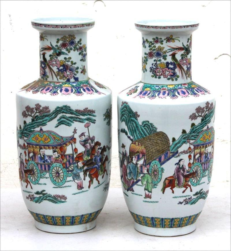 Pr of Chinese porcelain vases w hnd ptd rulers