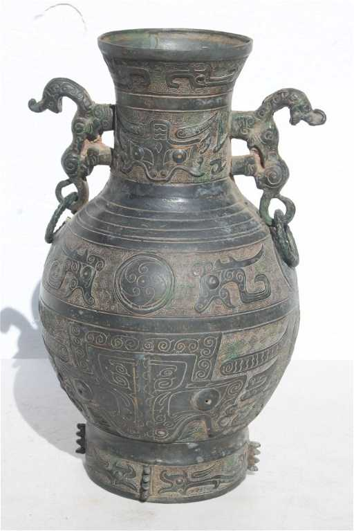 Chinese Bronze Archaic Style Vase 12 Tall