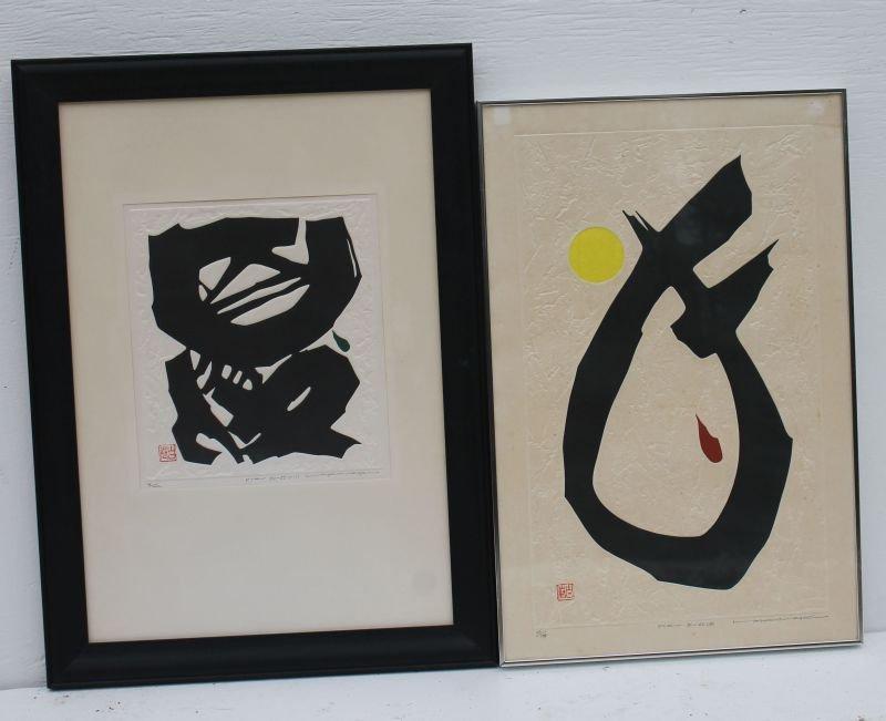 2 Haku Maki (1924-2000) pencil sgnd & #'d Poems - a
