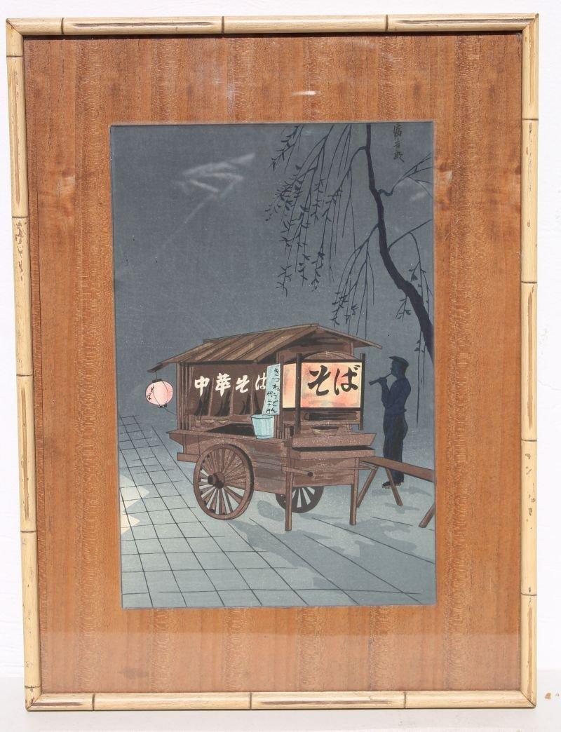 "ca 1950 Tokuriki Tomikichiro ""Soba Vendor"" woodblock"