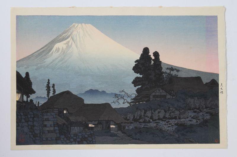 Japanese woodblock print of Mt Fuji at sunrise - 10