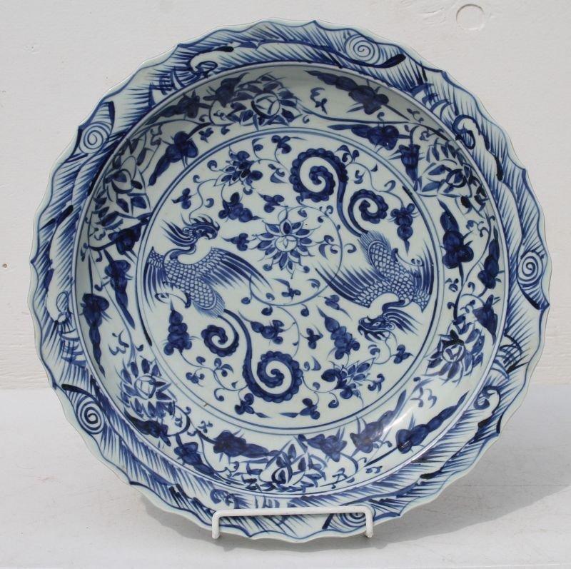 """16 1/2"""" diam Chinese blue & white porcelain platter w"""