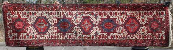 210x113 semiantique Persian Karajeh Oriental