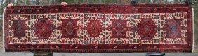 "2'11"" X 11'1"" Semi-antique Persian Karajeh Oriental"