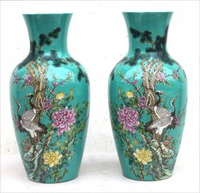 Pr Of Chinese Porcelain Famille Verte Vases W Bird &
