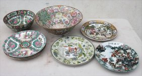 Lot Of 7 Pcs Of 20thc Chinese Porcelain Incl Famille