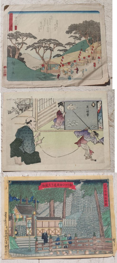 "3 antique Japanese woodblock prints - approx 9""x11"", 7"