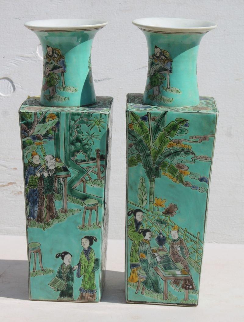 pr of Chinese porcelain rectangular shaped vases