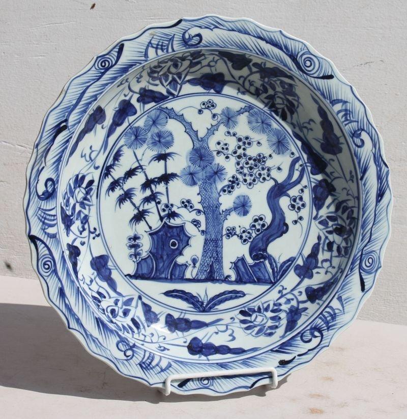 Chinese blue & white porcelain scalloped edge platter