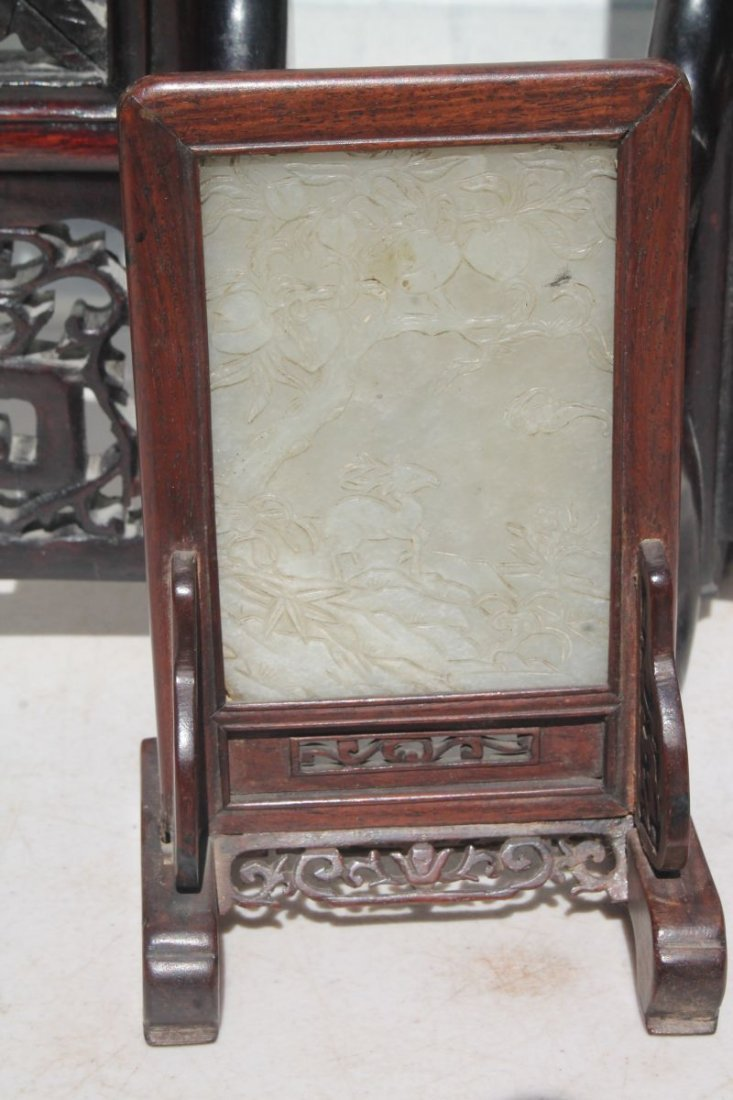 lot of 3 mid century Chinese jade screens incl a pr on - 3