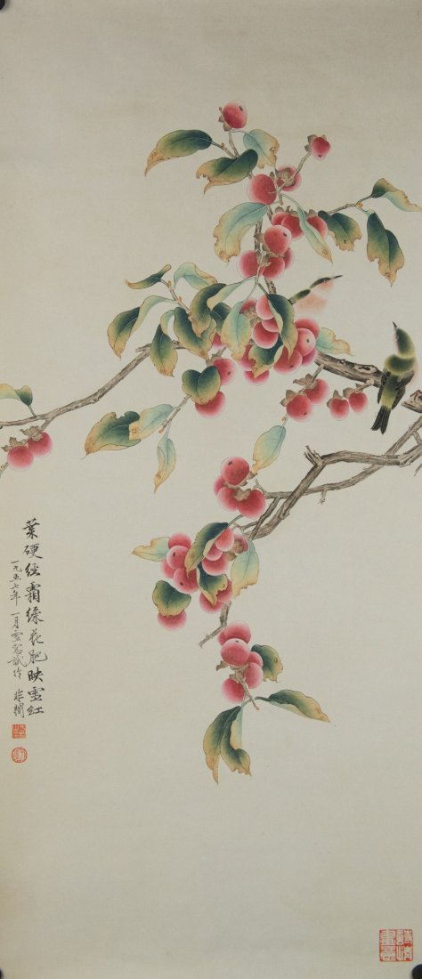 Chinese Watercolour Painting Yu Fei An Dated 1957
