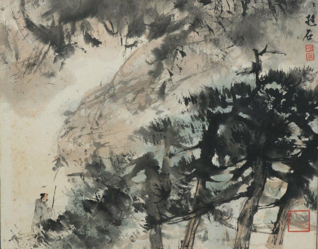 Chinese Sage Woods Painting Fu Baoshi