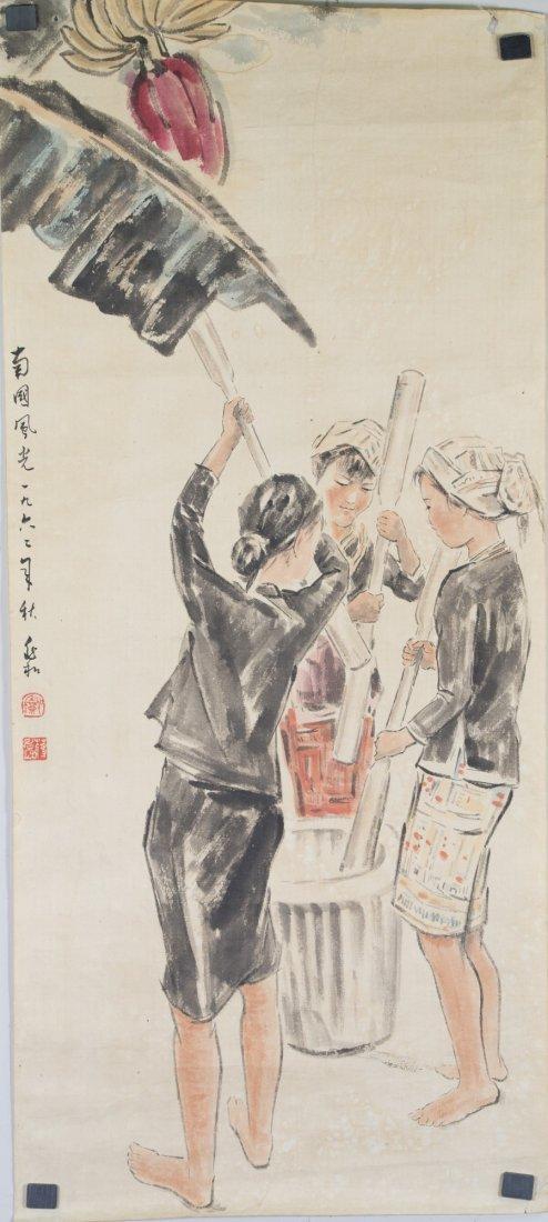 Chinese Southern View Watercolour Jiang Zhao He