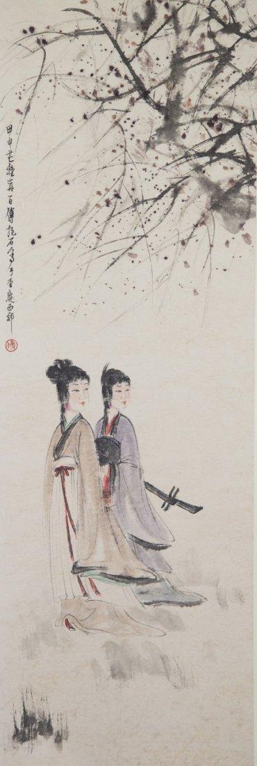 Chinese Watercolour Girls Fu Baoshi (1904-1965)