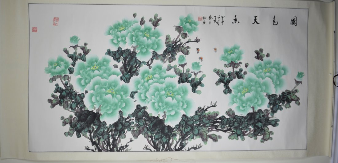 Chinese Che Yu Long Watercolor on Paper Scroll