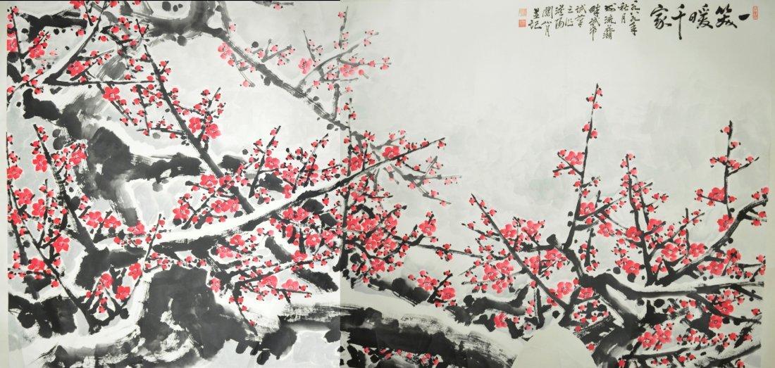 Guan Shan Yue Chinese Watercolour Painting C. 1989