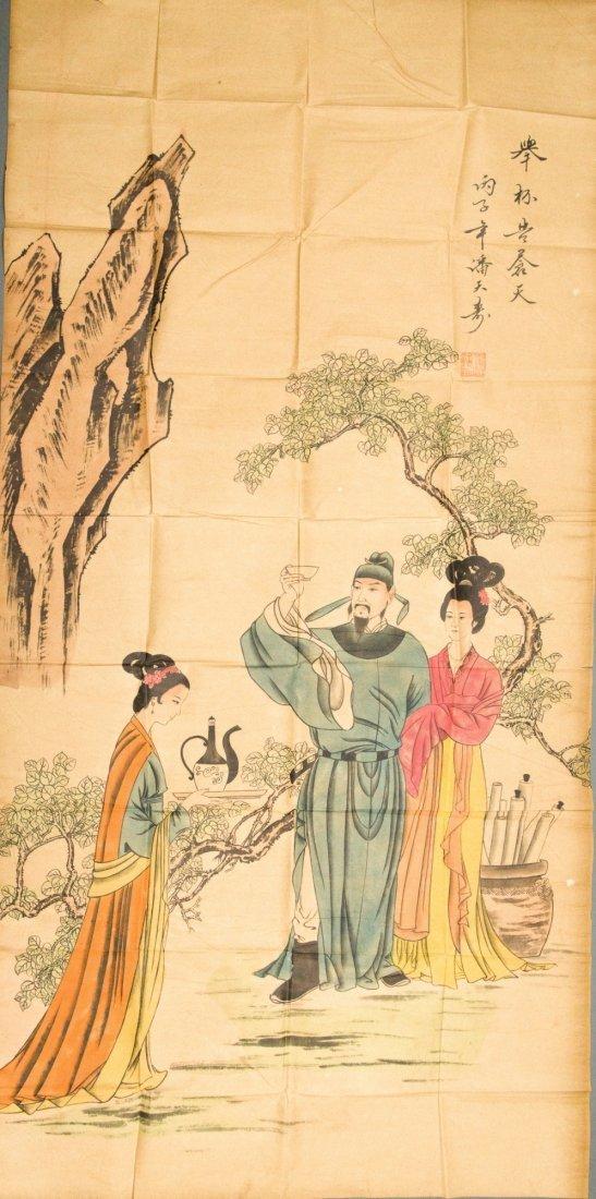 Watercolour Pan Tian Shou (1897-1971) Certificate