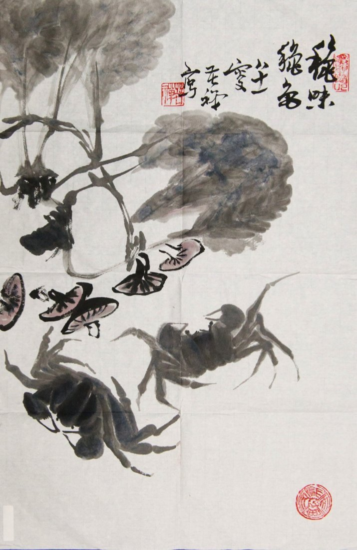 Chinese Painting of Crabs Style of Li Ku Chan