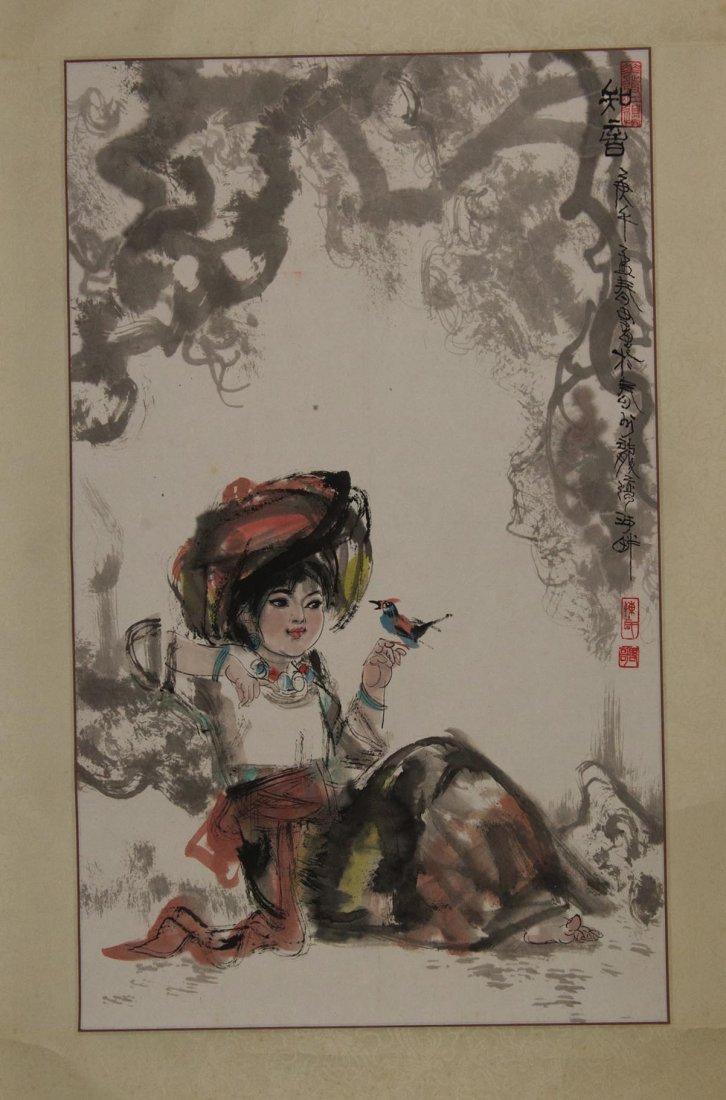 Painting of Young Tibetan Girl Signed Meng Chun