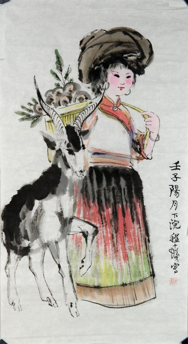 Lady & Goat Painting Cheng Shi Fa 1921 -2007 China