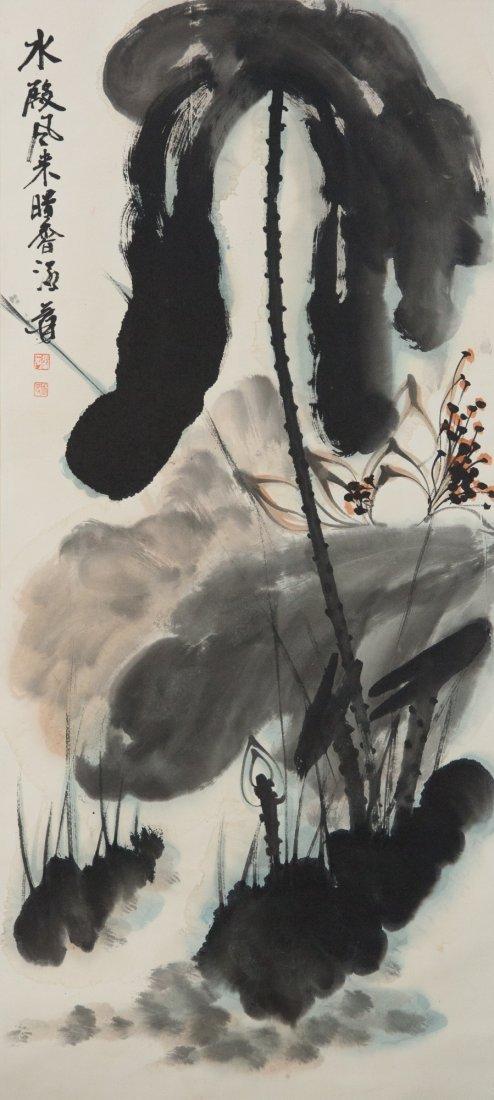 Chinese Painting Lotus Zhang Daqian (1899-1983)