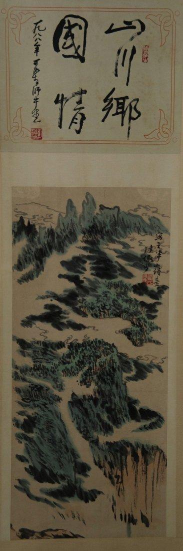 Li Keran Calligraphy & Lu Yan Shao Painting 1988