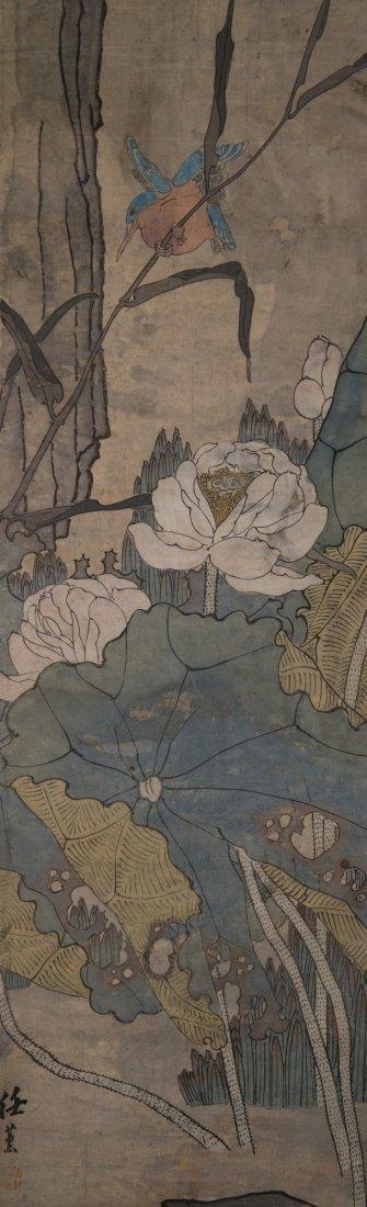 Chinese Watercolour Bird & Lotus Painting Ren Xun