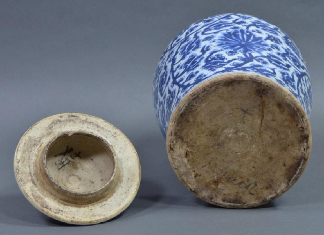 Two Large Chinese Blue & White Vases - 12