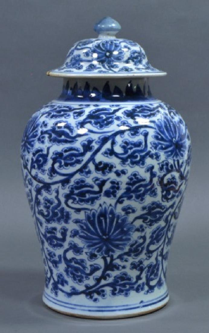 Two Large Chinese Blue & White Vases - 2