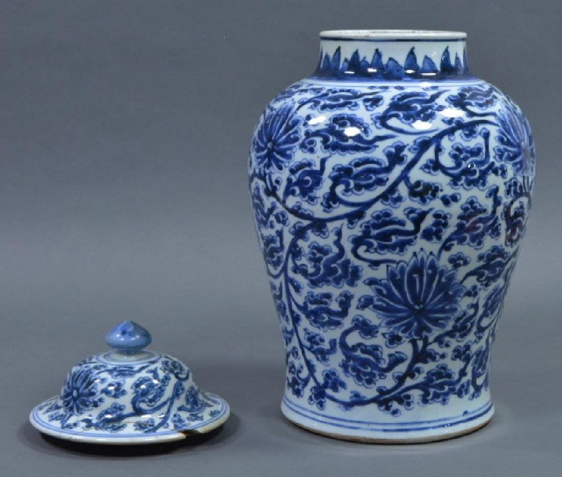 Two Large Chinese Blue & White Vases - 3