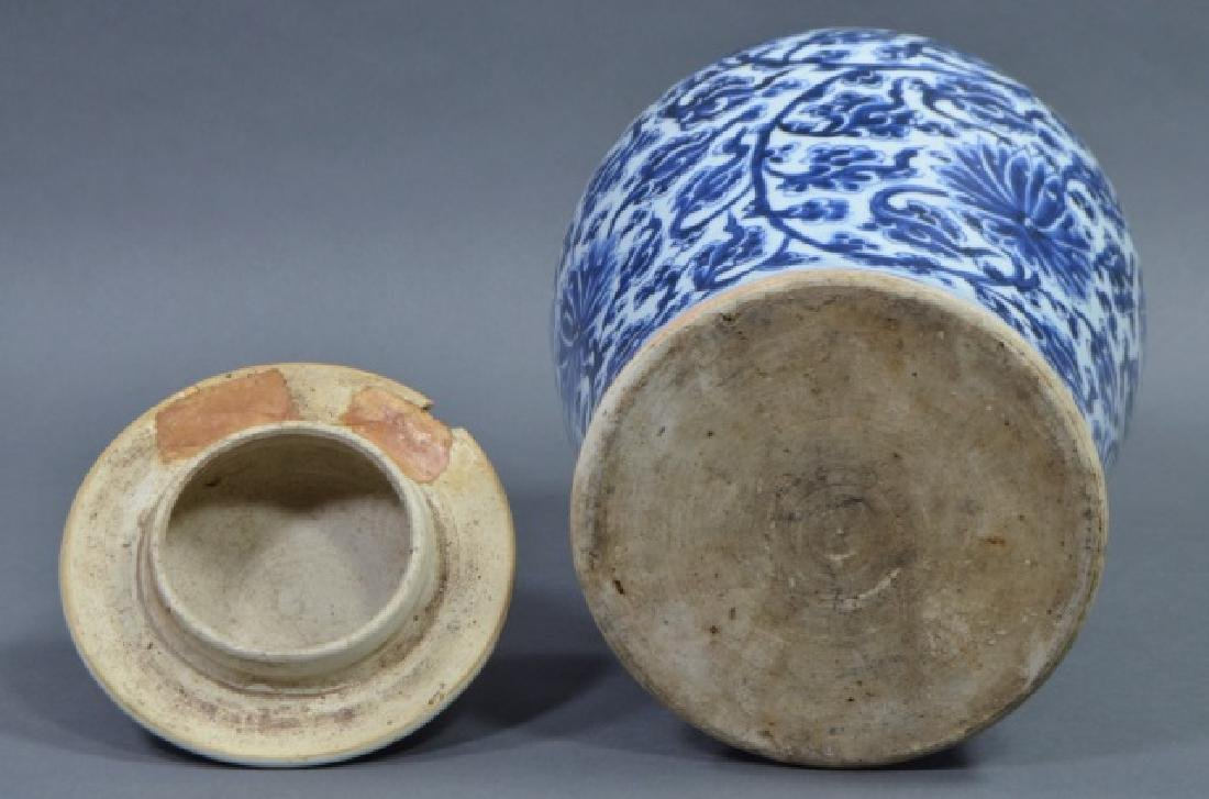 Two Large Chinese Blue & White Vases - 7