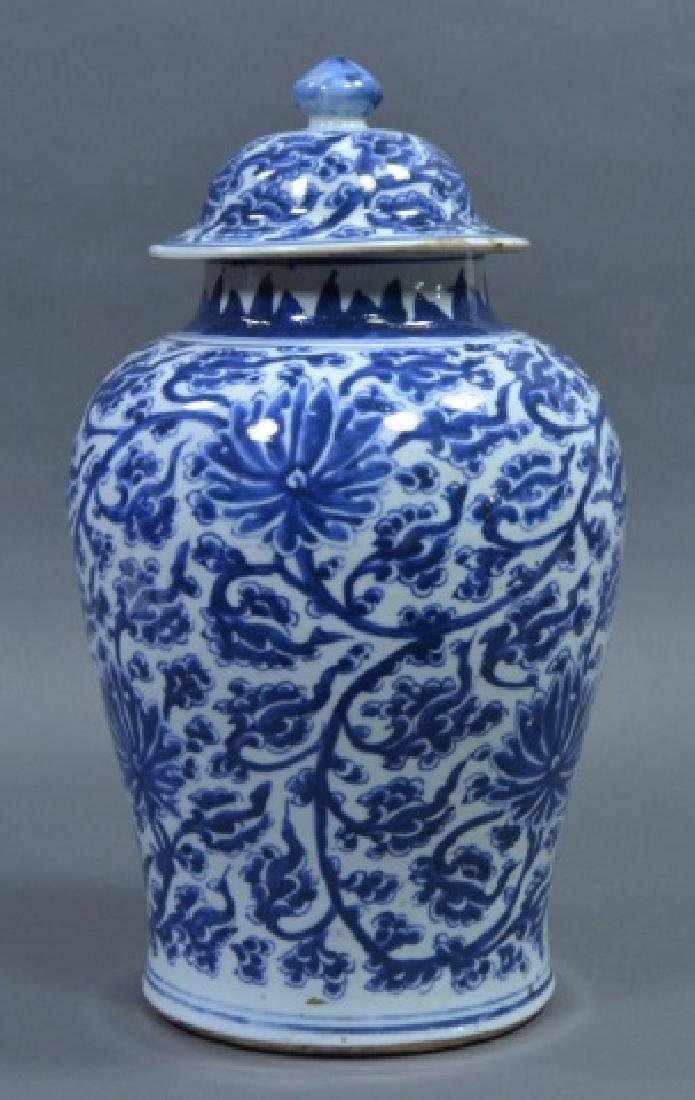 Two Large Chinese Blue & White Vases - 8