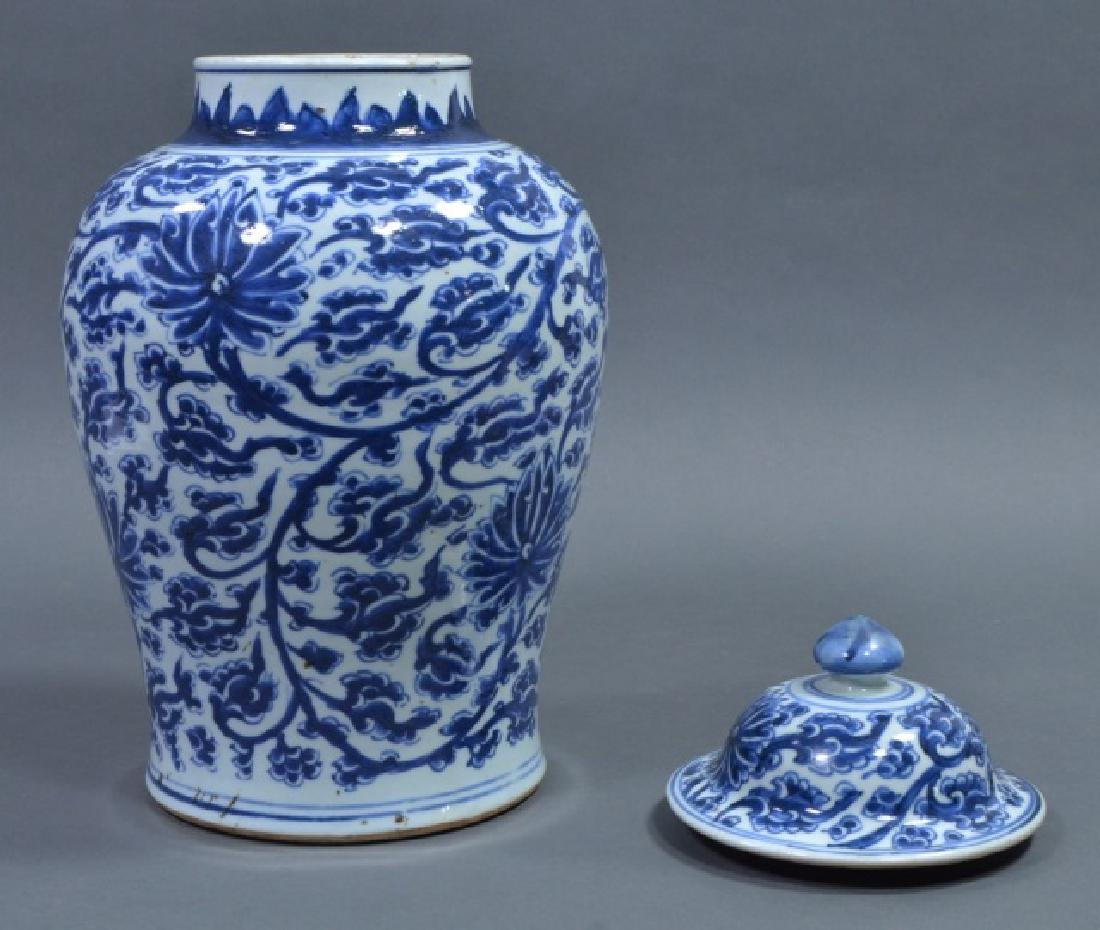 Two Large Chinese Blue & White Vases - 9