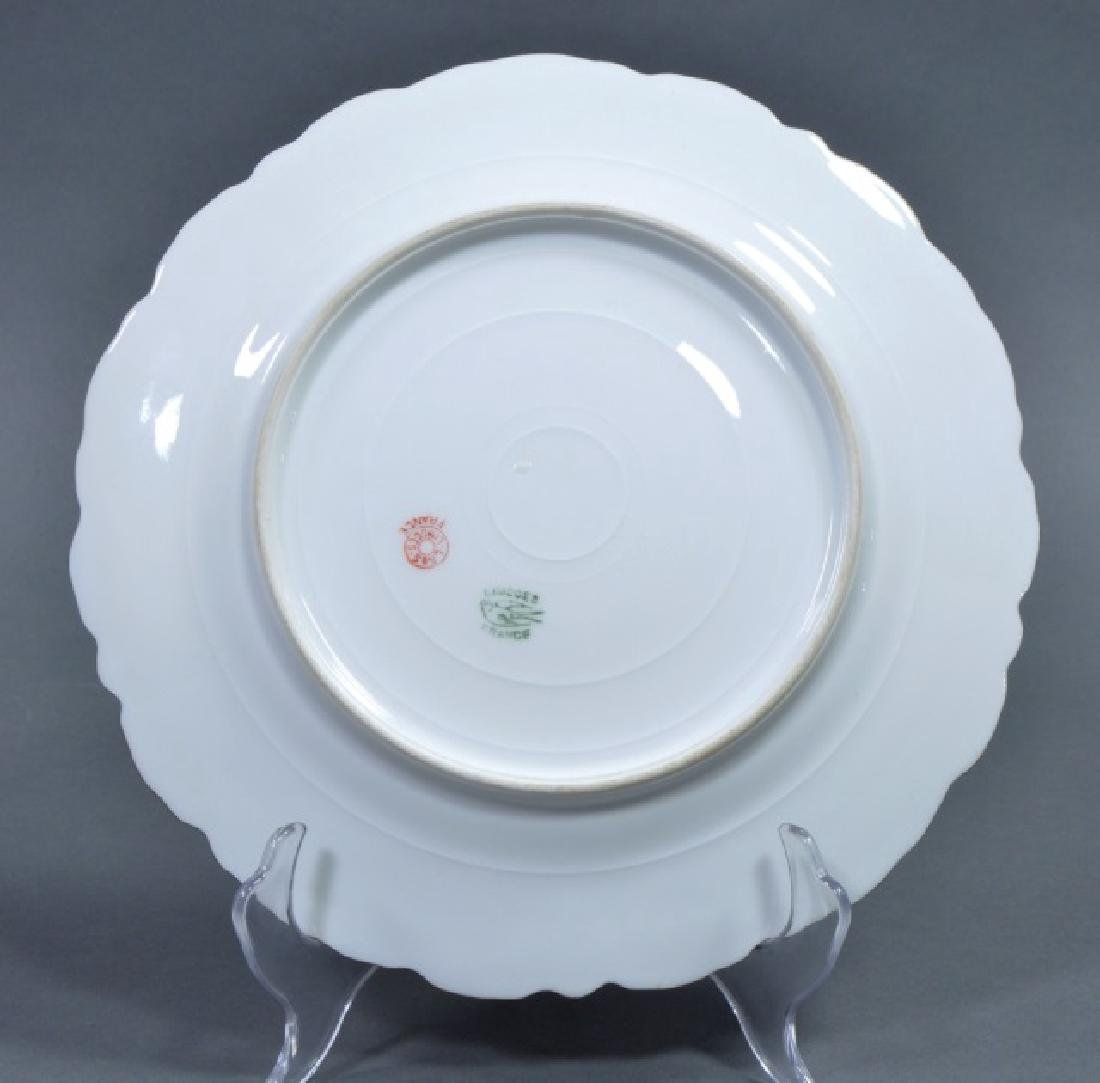 Set of 12 LS&S Limoges Plates - 2