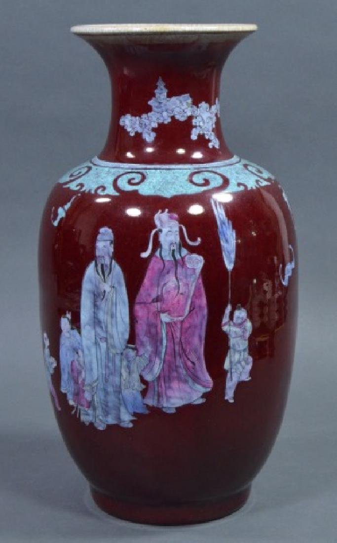 Chinese Red Glazed Urn