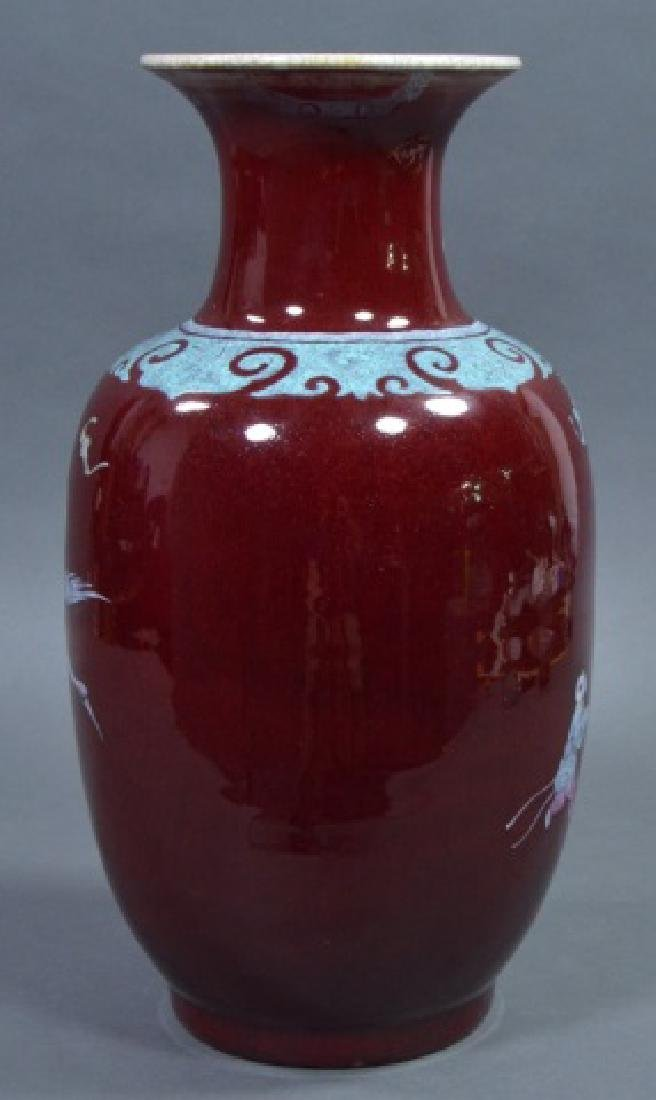 Chinese Red Glazed Urn - 3