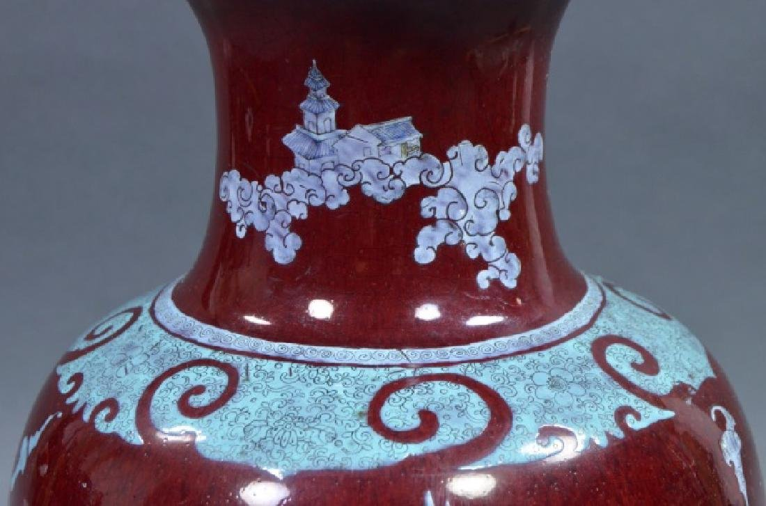 Chinese Red Glazed Urn - 4
