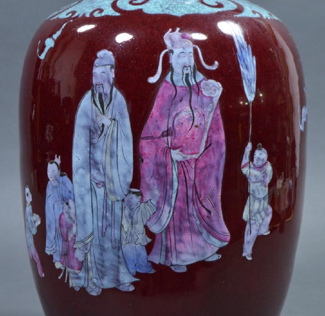 Chinese Red Glazed Urn - 5
