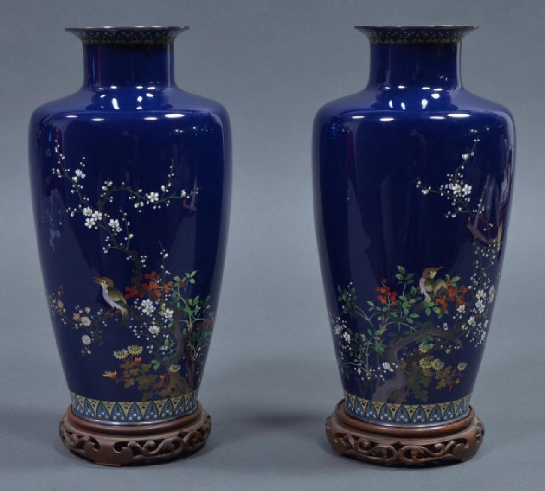 Pair of Japanese Cloisonné Vases