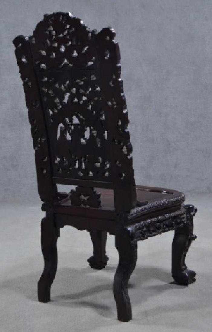 Elaborately Carved Chinese Side Chair - 2