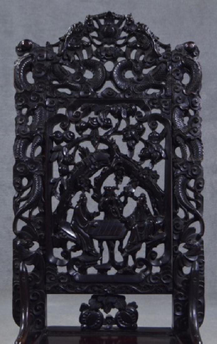 Elaborately Carved Chinese Side Chair - 4