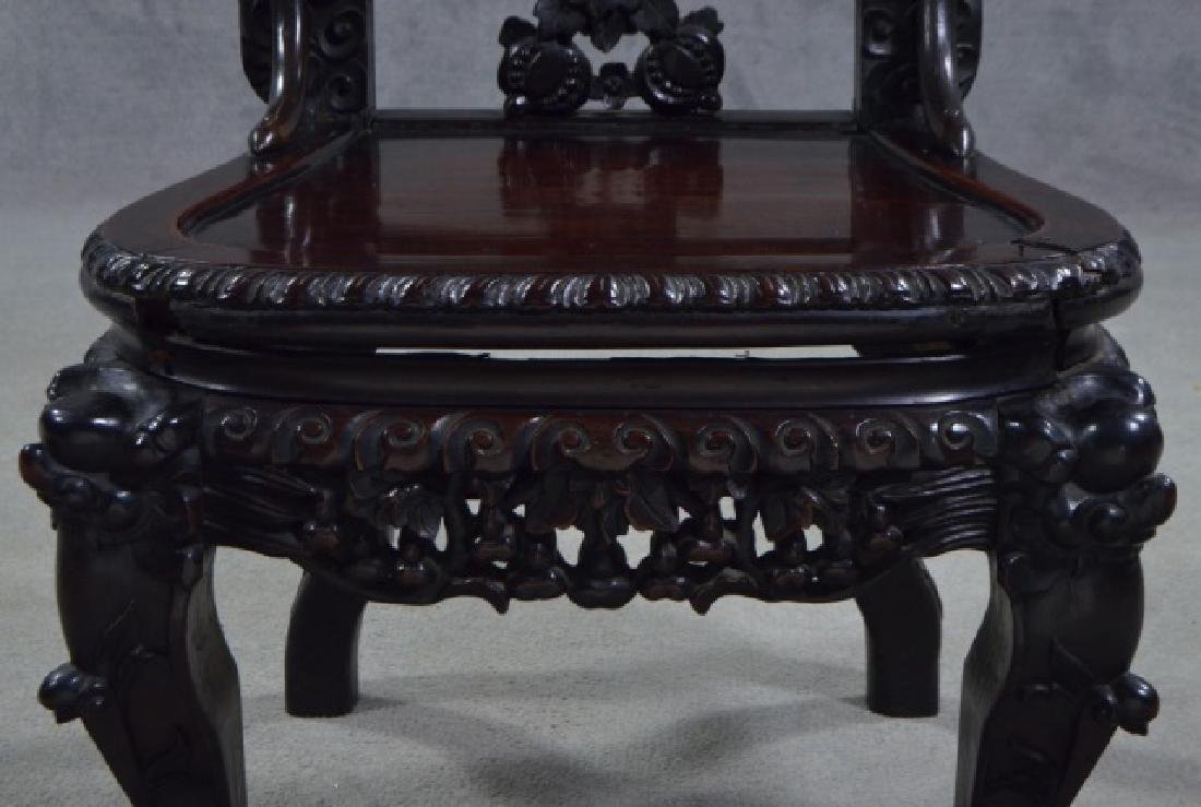 Elaborately Carved Chinese Side Chair - 5
