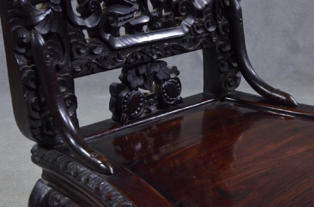 Elaborately Carved Chinese Side Chair - 8