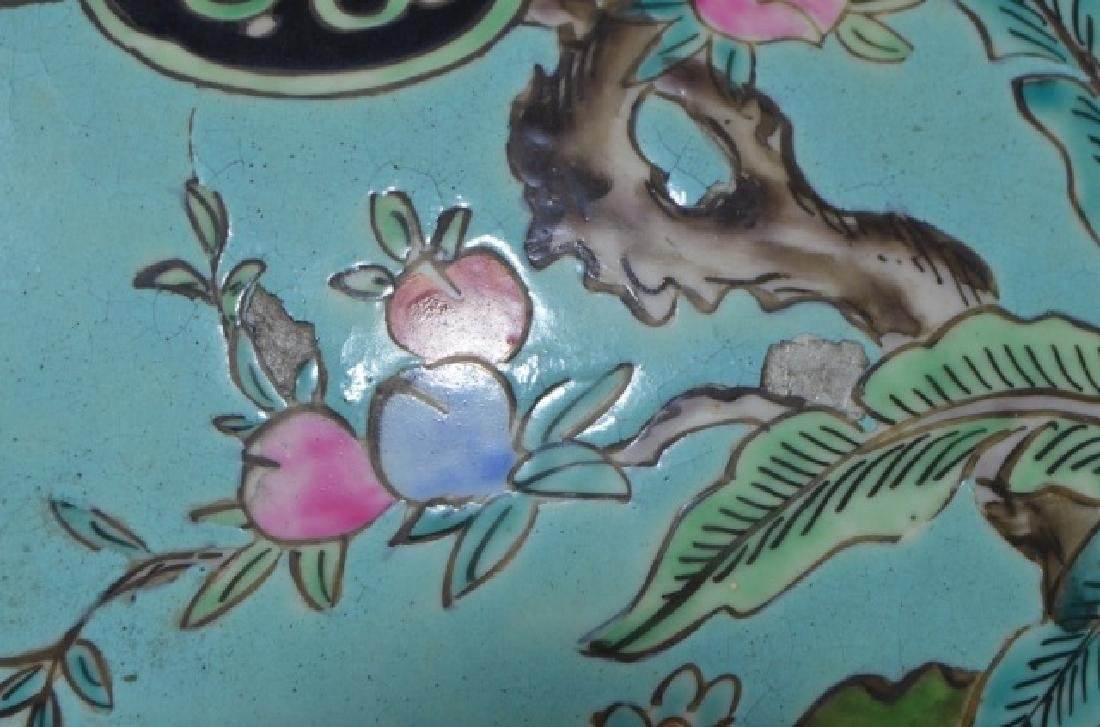 Chinese Porcelain Floor Vase - 9