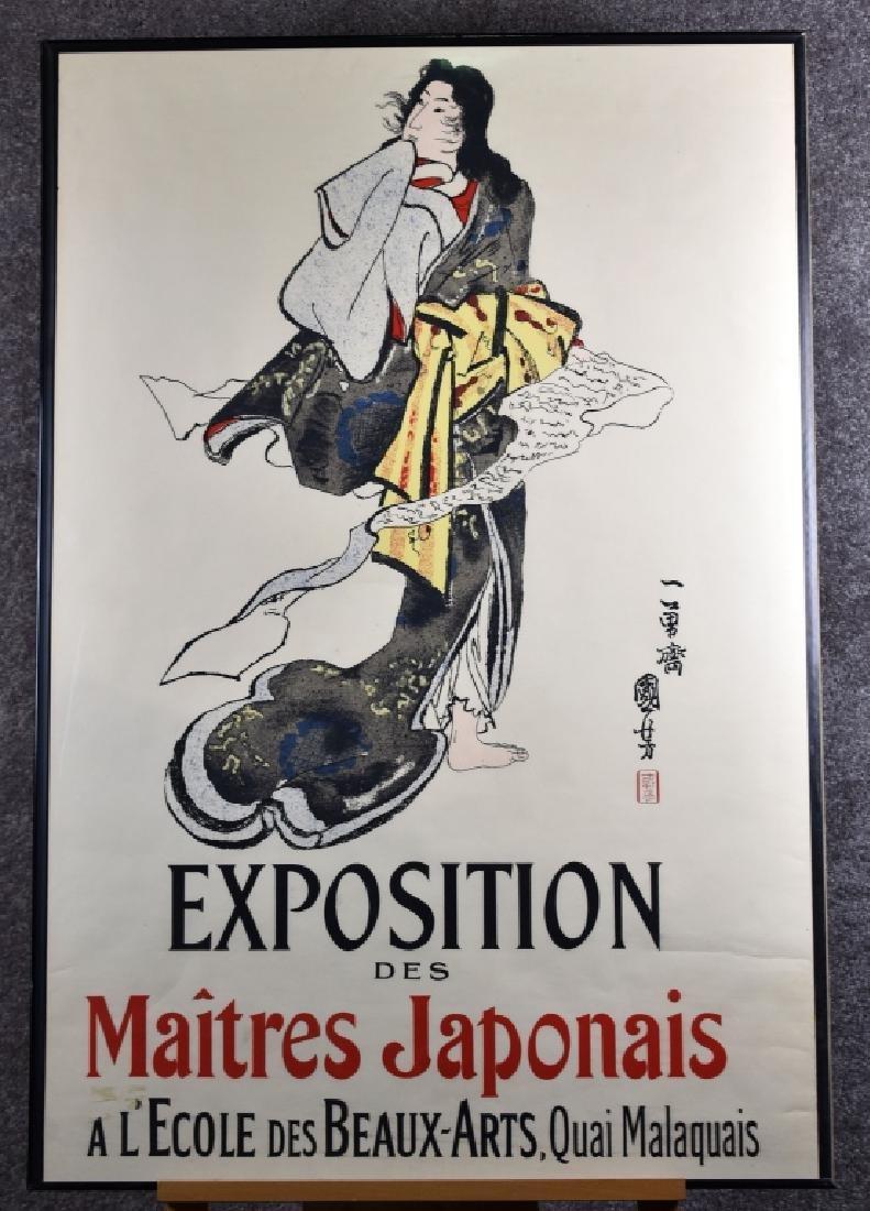 Jules Cheret, Exposition Des Maitres Japonais