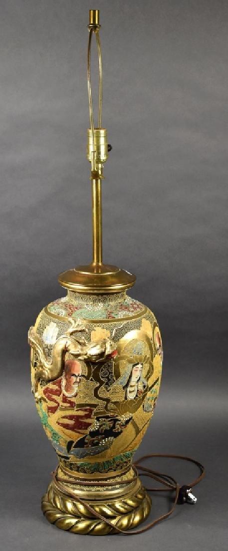 Satsuma Vase Transformed to Lamp
