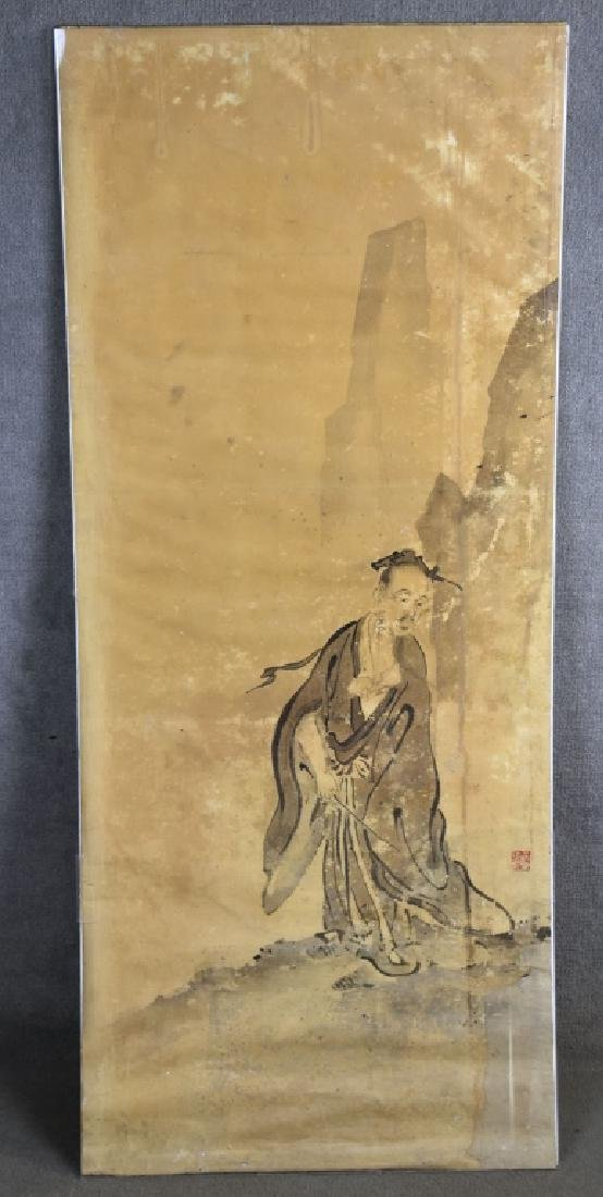 Japanese Style Watercolor of Man & Mountains