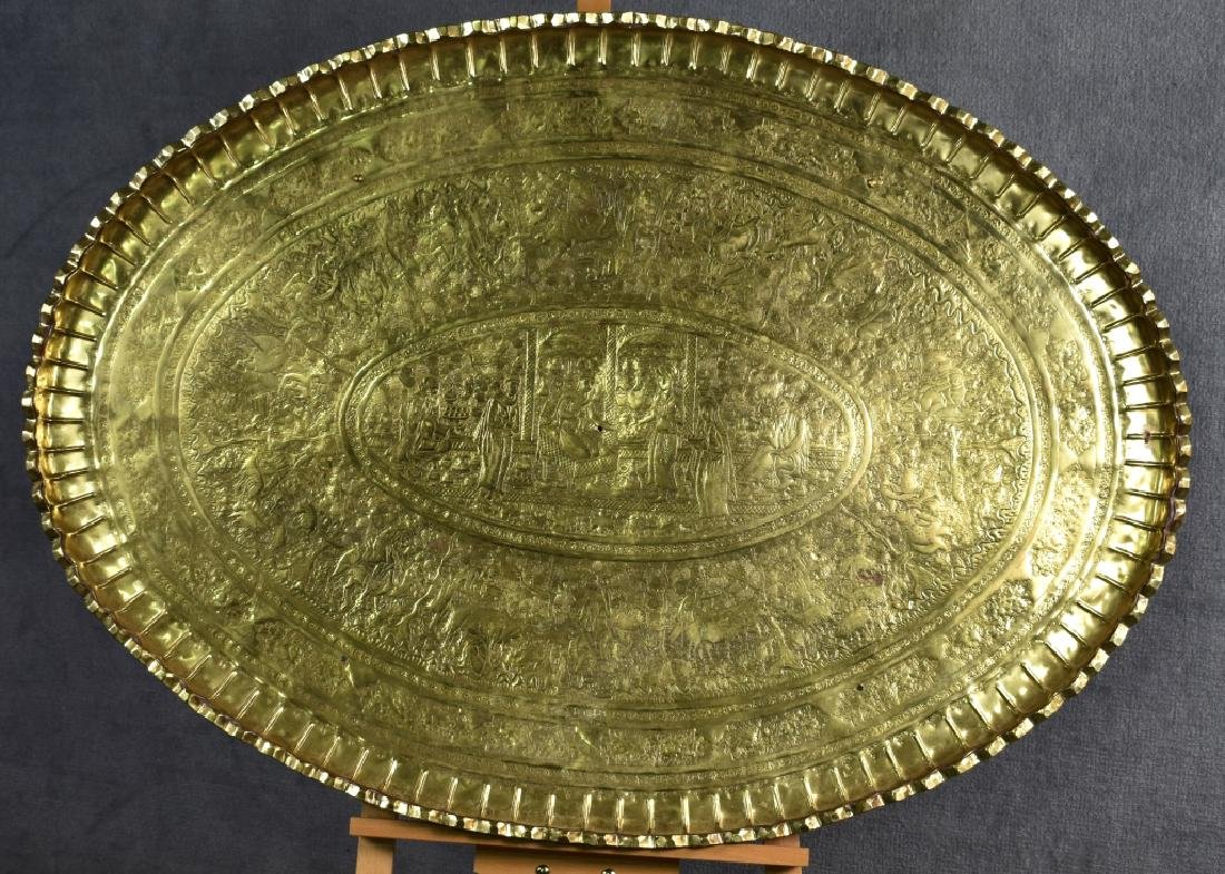 Middle Eastern Brass Tooled Tray