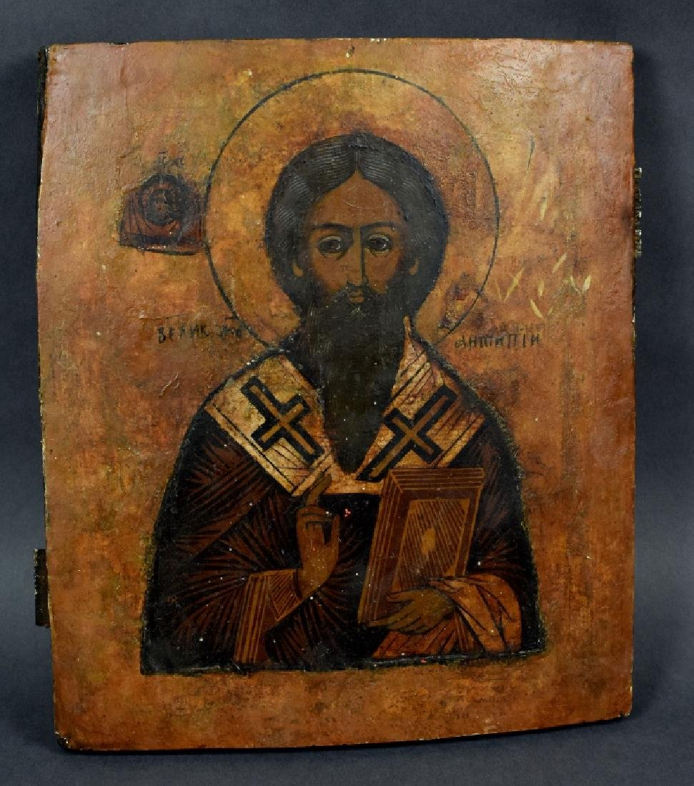 Oil on Splined Board Icon of Christ Pantocrater