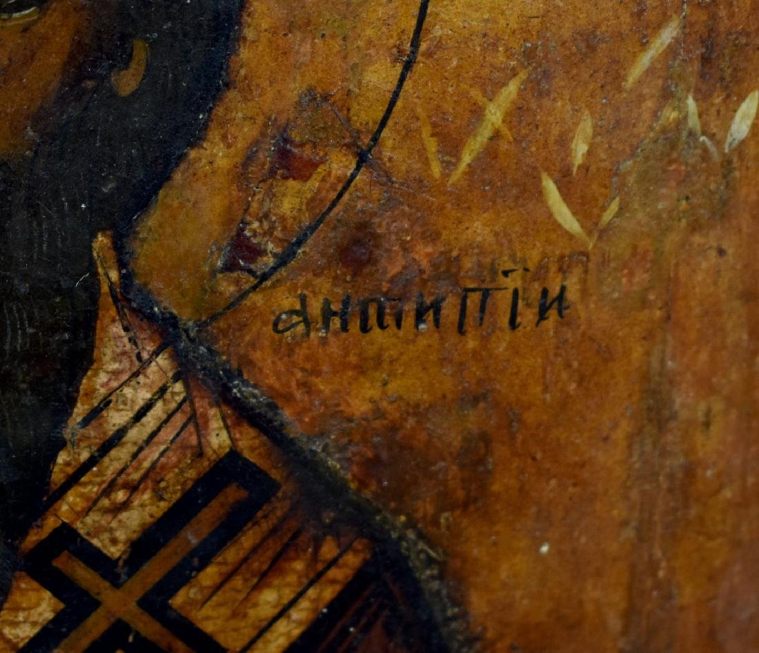 Oil on Splined Board Icon of Christ Pantocrater - 2